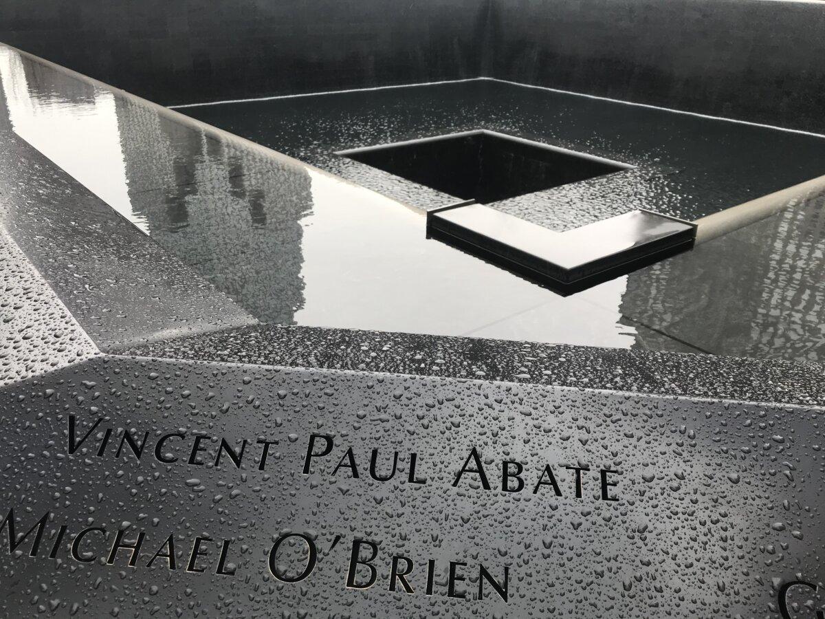 9:11:2001New York Memorial